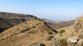 Berg in Israel